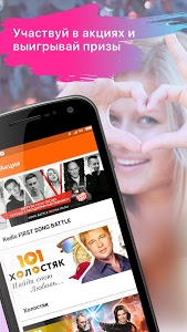 screenshot of Online Radio 101.ru version 5.0.19
