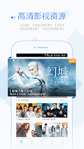 Download PPTV聚力视频 6.0.6 APK
