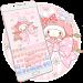 Download Pink bow girl keyboard 10001002 APK