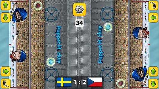 screenshot of ?Puppet Ice Hockey: Pond Head ? version 1.0.26