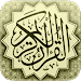 Quran - Mushaf Warsh
