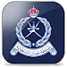 Download ROP - Royal Oman Police 3.0 APK