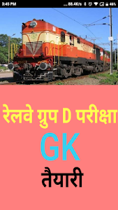 Download Railway Group D Exam 2018 Gk Tayaari App In Hindi 1.0 APK