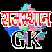 Download Rajasthan GK in Hindi 6.RJ.1 APK