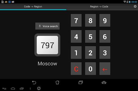Download Vehicle Plate Codes of Russia 2.0 APK