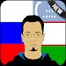 Download Russian Uzbek Translator 7.0 APK