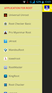 Download S Root 1.2 APK