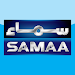 Download Samaa News App 4.2.0 APK