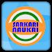 Download Sarkari Naukri 1.2.5 APK