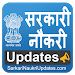 Download Sarkari Naukri - Govt job search - free jobs alert 1.9.2 APK