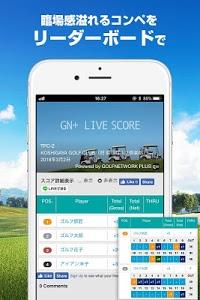 Download GOLF NETWORK PLUS - GolfScoreManagement&Videos 12.1.0 APK