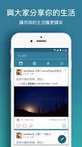 screenshot of ShareBa version 1.0.39