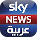 Download Sky News Arabia 5.8 APK