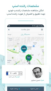 screenshot of Snapp version 3.7.0