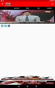 screenshot of Somoy TV version 1.5somoy5