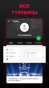 Download Sports.ru - все новости спорта 5.3.10 APK