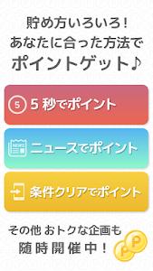 Download Super Point Screen - Rewards 5.0.4 APK