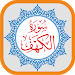 Download Surah Al-Kahf MP3 Offline Quran 3.0 APK