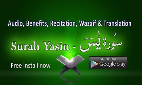 Download Surah Yasin MP3 & Wazaif 1.6 APK