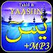 Download Surat Yasin Mp3 dan Tahlil 1.6 APK