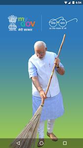Download Swachh Bharat Abhiyaan 1.1 APK