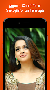 Download Tamil News Samayam- Live TV- Daily Newspaper India 3.6.4 APK