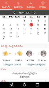 Download Telugu Calendar 2018 1.0.21 APK