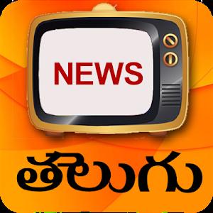 Download Telugu TV - Serial , News & Movies Live TV guide 7.4 APK
