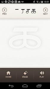 Download Tibetan Alphabet App 1.0 APK