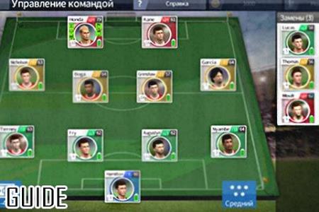 Download Tips Dream League Soccer 2017 1.0 APK