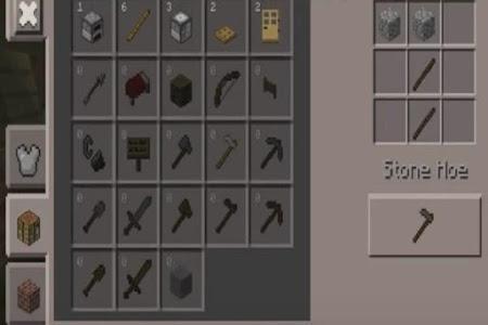 screenshot of Tips Minecraft Pocket Edition version 1.0