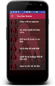 screenshot of True Desi Stories version 1.0