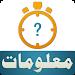 Download Urdu Quiz 1.0 APK