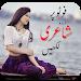 Download Write Urdu Sad Poetry On Photo 1.6 APK