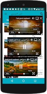 Download Vago Tube Popup Player 4.0 APK