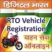 Download Vahaan-RTO Vehicle Information 1.1 APK