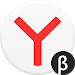 Download Yandex Browser (beta) 18.9.1.2200 APK