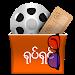 Download Yote Shin 3.6.0 APK