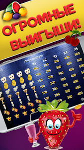 Download Your Grand Lucky 1.0 APK