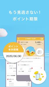 Download dポイントクラブ 12.02.10.2 APK