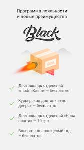 Download Kasta (modnaKasta): скидки и акции на одежду&обувь 5.38.0 APK
