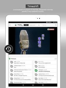 screenshot of myTV SUPER version 2.25.1