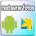 Download recuperar fotos borradas : movil & sd 1.0 APK