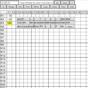 Download webxl spreadsheet 1.2 APK