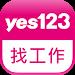 Download yes123找工作-面試通知即時收,求職、找打工就是快 3.34 APK